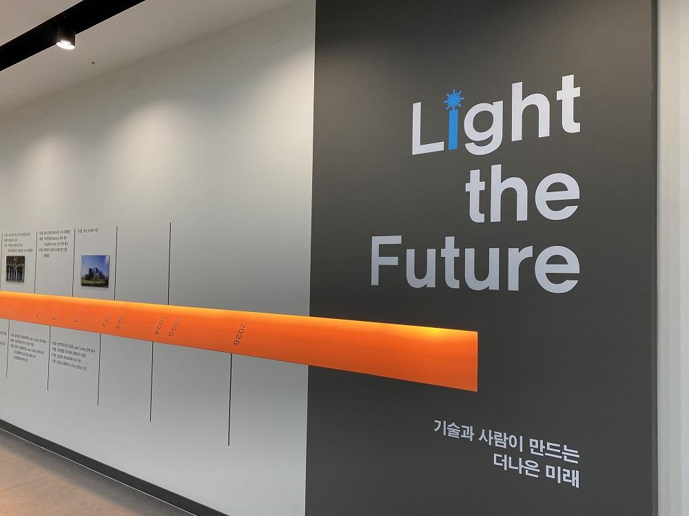 필옵틱스 오산사옥 부대시설 소개